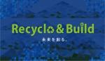 ジットリサイクルインク 特設サイト