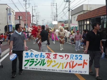 ふじかわ夏まつりR52