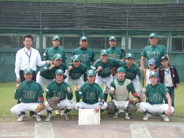 ジット野球部 国体県予選突破!