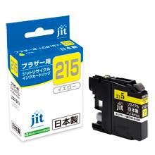 LC215Y イエロー 大容量タイプ対応ジットリサイクルインク