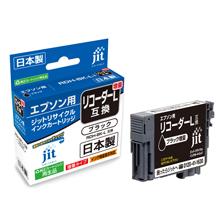 RDH-BK-L(リコーダー) ブラック対応(増量タイプ) ジットリサイクルインク
