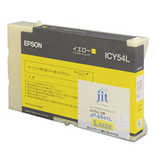 ICY54L イエロー(Lサイズ)対応 ジットリサイクルインク