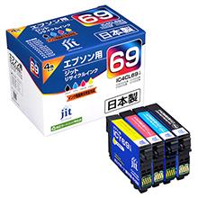 IC4CL69 4色セット対応ジットリサイクルインク