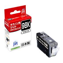 BCI-9BK(9PGBK) ブラック対応 ジットリサイクルインク