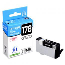 HP178 CB316HJ ブラック対応ジットリサイクルインク