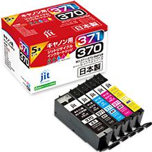 BCI-371+370/5MP 標準5色マルチパック対応 ジットリサイクルインクカートリッジ
