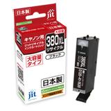 BCI-380XLPGBK ブラック(大容量)対応ジットリサイクルインク