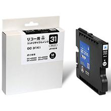 GXカートリッジ GC31K ブラック Mサイズ対応ジットリサイクルインク