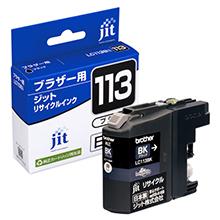 LC113BK ブラック対応ジットリサイクルインク