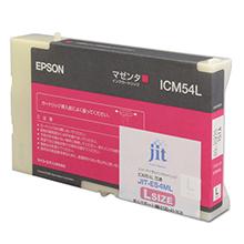 ICM54L マゼンタ(Lサイズ)対応 ジットリサイクルインク