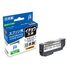 ITH-BK(イチョウ) ブラック対応 ジットリサイクルインク