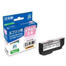 ITH-LM(イチョウ) ライトマゼンタ対応 ジットリサイクルインク