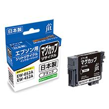 MUG-BK(マグカップ) ブラック 対応 ジットリサイクルインク