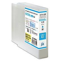 ICC93L シアン(Lサイズ)対応 ジットリサイクルインク