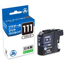 LC111BK ブラック対応ジットリサイクルインク