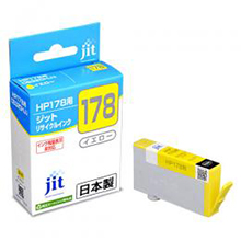 HP178 CB320HJ イエロー対応 リサイクルインク