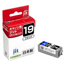 BCI-19Black ブラック対応 ジットリサイクルインク