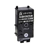 ICBK82対応 ジットリサイクルインク