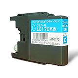 LC17C シアン対応ジットリサイクルインク