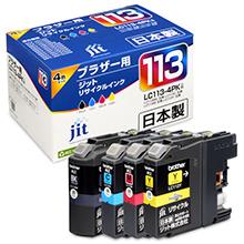 LC113-4PK 4色パック対応ジットリサイクルインク