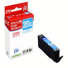 BCI-351XLC シアン(大容量)対応ジットリサイクルインク