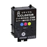 ICCL82対応 ジットリサイクルインク