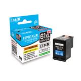 HP61 CH563WA ブラック対応 リサイクルインク