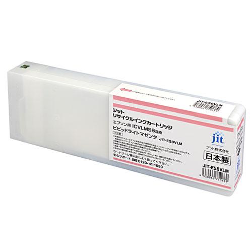 ICVLM58 ビビッドライトマゼンタ対応 ジットリサイクルインク