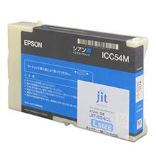 ICC54M シアン(Mサイズ)対応 ジットリサイクルインク