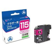LC115M マゼンタ 大容量タイプ対応ジットリサイクルインク