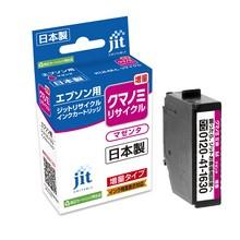 KUI-M-L(クマノミ) マゼンタ 増量 対応 ジットリサイクルインク
