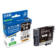 RDH-BK(リコーダー) ブラック対応 ジットリサイクルインク