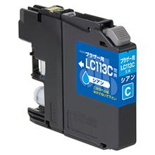 LC113C シアン対応ジットリサイクルインク