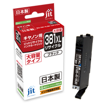 BCI-381XLBK ブラック(大容量)対応ジットリサイクルインク