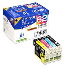 IC4CL62 4色セット対応 ジットリサイクルインク