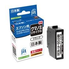 KUI-BK-L(クマノミ) ブラック 増量 対応 ジットリサイクルインク