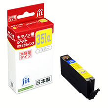 BCI-351XLY イエロー(大容量)対応ジットリサイクルインク