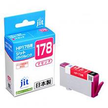 HP178 CB319HJ マゼンタ対応 リサイクルインク