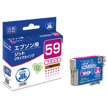ICM59 マゼンタ対応 ジットリサイクルインク