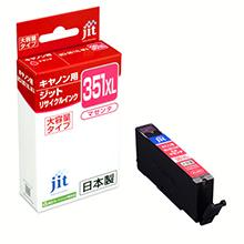 BCI-351XLM マゼンタ(大容量)対応ジットリサイクルインク