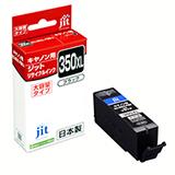 BCI-350XLPGBK ブラック(大容量)対応ジットリサイクルインク
