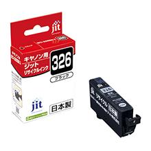 BCI-326BK ブラック対応 ジットリサイクルインク