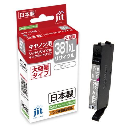 BCI-381XLGY互換 ジットリサイクルインク JIT-C381GYXL
