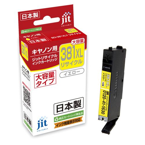 BCI-381XLY互換 ジットリサイクルインク JIT-C381YXL